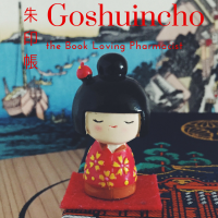 Goshuincho- Japanese Stamp Books