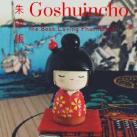 Goshuincho- Japanese Stamp Books